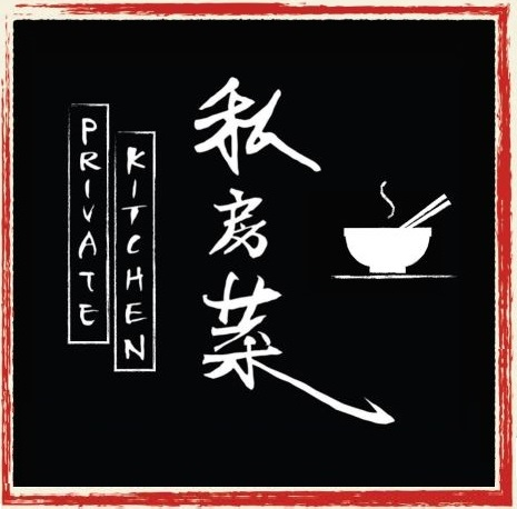 Private Kitchen Logo